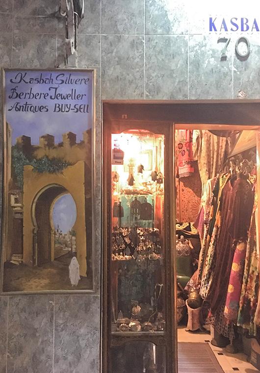 ¡Buen viaje! 世界のまち歩き⑧~タンジェ(モロッコ)その3